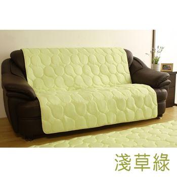 【HomeBeauty】馬卡龍色系沙發保潔墊-三人(淺草綠)