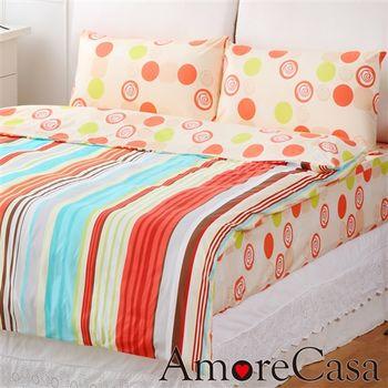 【AmoreCasa】虹彩玫瑰加大四件式精梳棉被套床包組