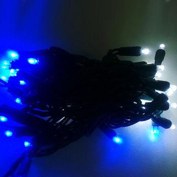 LED燈聖誕燈50燈樹燈串(藍白光)(附控制器跳機)