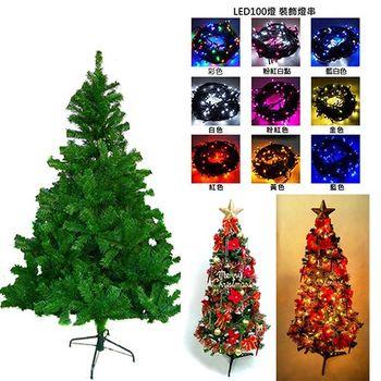 台製10尺豪華版聖誕樹+紅金色系飾品組+100燈LED燈6串