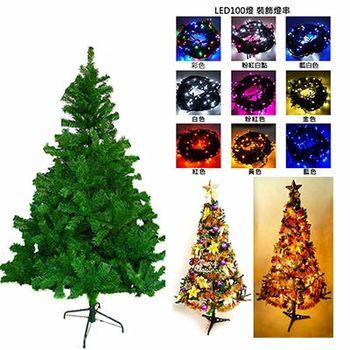 台製10尺豪華版聖誕樹+金紫色系飾品組+100燈LED燈6串