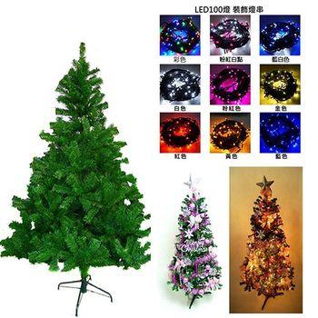 台製10尺豪華版聖誕樹+銀紫色系飾品組+100燈LED燈6串