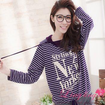 【lingling中大尺碼】條紋T+連帽背心(紫)A1324
