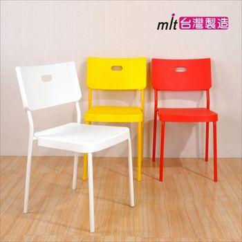 《DFhouse》造型洽談椅 餐椅 咖啡椅 B款式(三色)