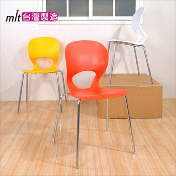 《DFhouse》造型洽談椅 餐椅 咖啡椅 C款式(三色)