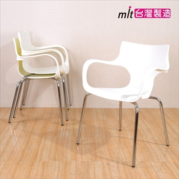 《DFhouse》造型洽談椅 餐椅 咖啡椅 E款式(白色)