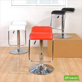 《DFhouse》時尚升降吧台椅(三色)
