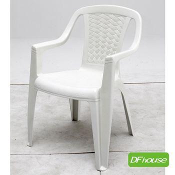 《DFhouse》耶達多功能塑膠椅