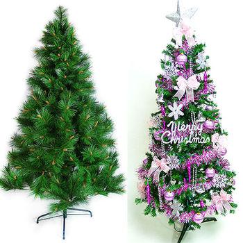 台灣製10尺特級松針葉聖誕樹 +(銀紫色系飾品組)(不含燈)