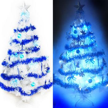 台製10呎特級白色松針葉聖誕樹藍銀色系配件+100燈LED燈6串
