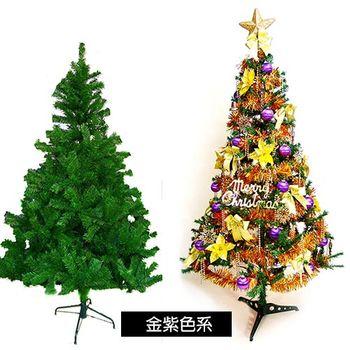 台灣製10尺(300cm)豪華版裝飾聖誕樹金紫色系配件組(不含燈)