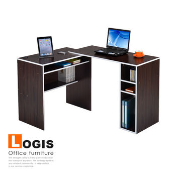 【LOGIS】伸縮轉角電腦桌/書桌/L型桌