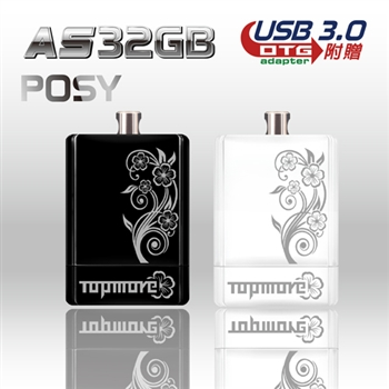 Topmore AS Posy USB3.0 32GB 時尚輕巧碟