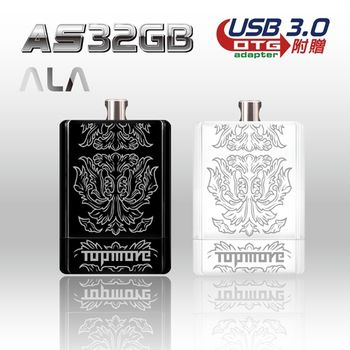 Topmore AS Ala USB3.0 32GB 時尚輕巧碟