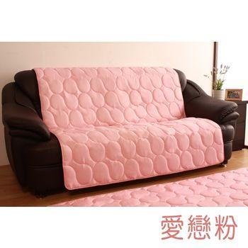 【HomeBeauty】馬卡龍色系沙發保潔墊-三人(愛戀粉)