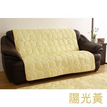 【HomeBeauty】馬卡龍色系沙發保潔墊-三人(陽光黃)