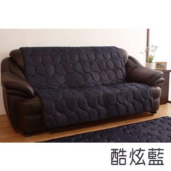 【HomeBeauty】馬卡龍色系沙發保潔墊-三人(酷炫藍)