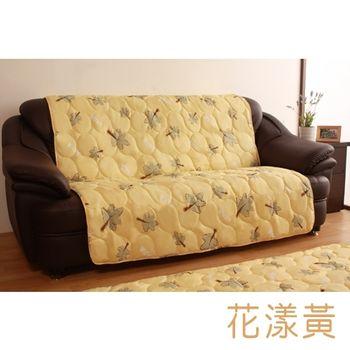【HomeBeauty】馬卡龍色系沙發保潔墊-三人(花漾黃)