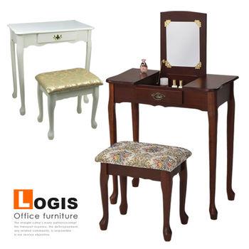 【LOGIS】歐式雅緻掀蓋化妝桌組/收納桌/書桌