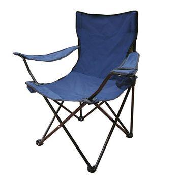 休閒扶手折疊椅 U1178