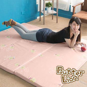 【奶油獅】高支撐臻愛三折記憶聚合收納床墊-單人3尺(3色)