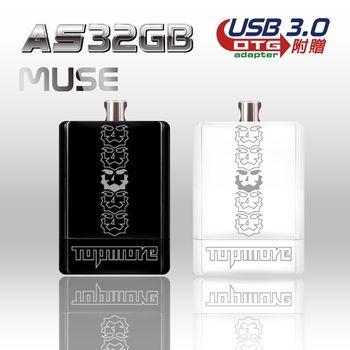 TOPMORE AS MUSE USB3.0 32GB 時尚輕巧碟