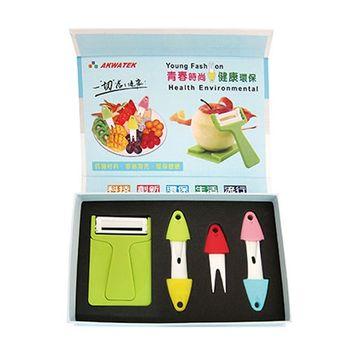 AKWATEK 陶瓷水果叉削皮器組 AK-01002