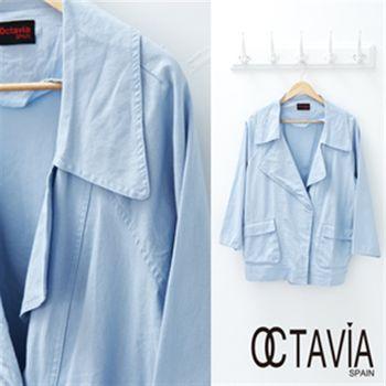 【OCTAVIA】大西裝 寬版男朋友雙領風衣外套