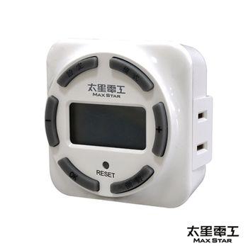 【太星電工】省電家族-高效能數位式定時器OTM314