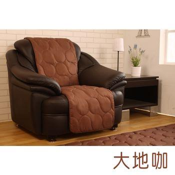 【HomeBeauty】馬卡龍色系沙發保潔墊-單人(大地咖)