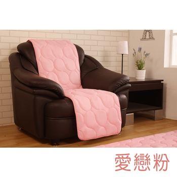 【HomeBeauty】馬卡龍色系沙發保潔墊-單人(愛戀粉)