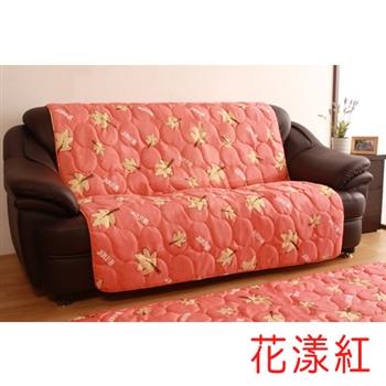 【HomeBeauty】馬卡龍色系沙發保潔墊-三人(花漾紅)