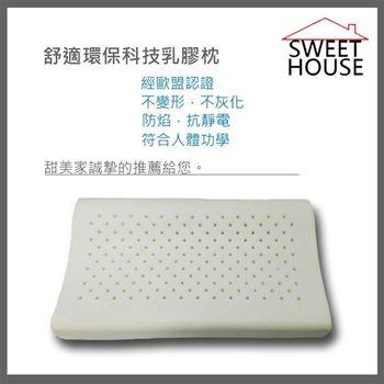【甜美家】舒適環保科技乳膠枕(附舒柔枕套)