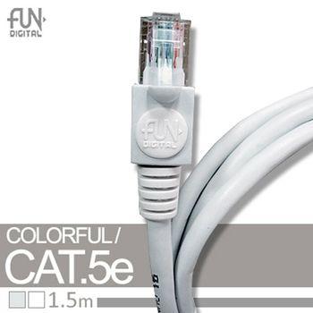 【LineMall】Cat.5e 雙色高速網路線(白色/1.5米)