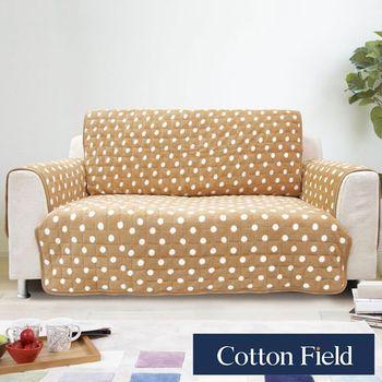 【棉花田】暖點雙人沙發防滑保暖保潔墊-淺褐色