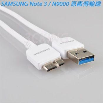 SAMSUNG Note 3 N9000 N9005 原廠傳輸線