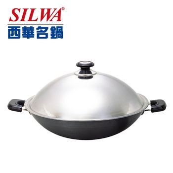 【西華】超硬陽極料理炒鍋40cm(雙耳)