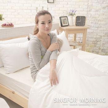 【幸福晨光】柔暖透氣雙人羊毛冬被