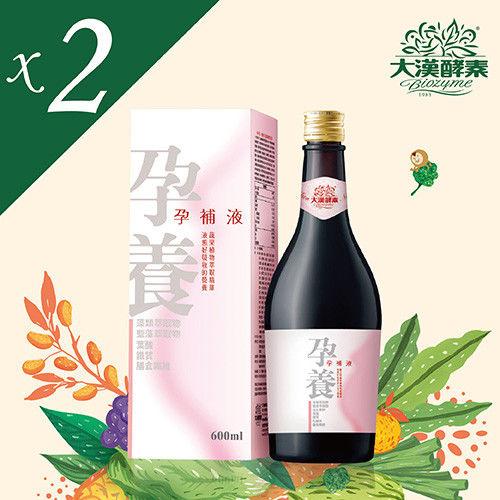 【大漢酵素】孕養孕補液 (600mlx2瓶)