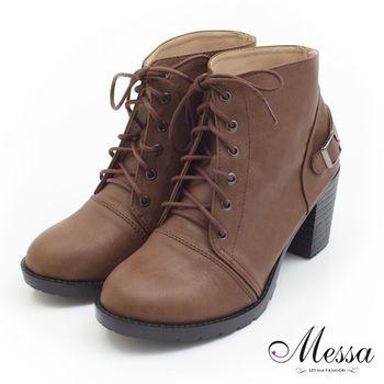 Messa(MIT)韓系復古感釦飾綁帶短靴-可可色
