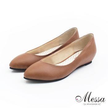 Messa(MIT)極簡風尚素面內真皮尖頭低跟包鞋-棕色