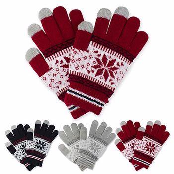 雪花針織觸控保暖手套