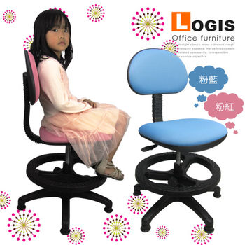 【LOGIS】112夢幻粉彩可調式學生椅/兒童椅(2色)