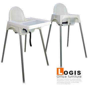 【LOGIS】TW3童味寶寶餐椅 餐椅 兒童餐椅 成長椅