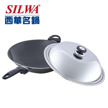 【西華】冷泉科技超厚合金炒鍋(37CM)