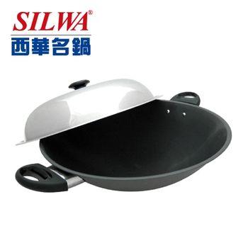 【西華】冷泉科技超厚合金炒鍋(40CM)