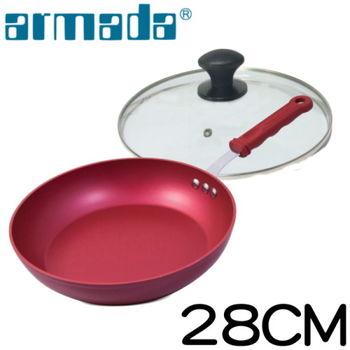 《armada》酷炫不沾平底鍋魅力紅28cm(送鍋蓋)