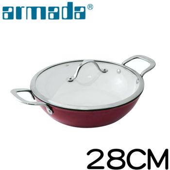 《armada》御鐵匠琺瑯鑄鐵低身燉鍋28cm(紅)