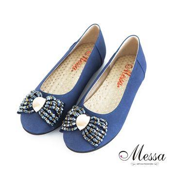 Messa(MIT) 閃耀五金飾釦環蝴蝶結內真皮平底包鞋-藍色