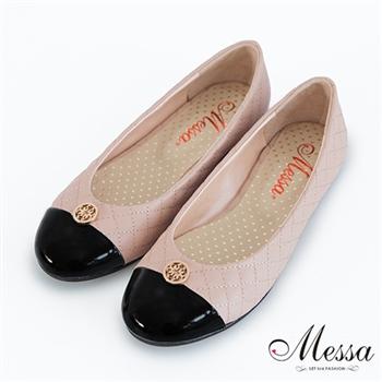 Messa(MIT) 沁心優雅漆面拼接菱格內真皮平底包鞋-粉紅色